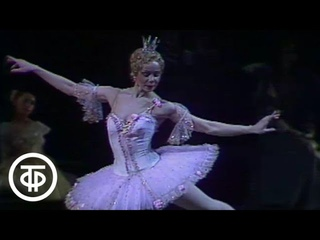 П.Чайковский. Спящая красавица. Sleeping Beauty. Bolshoi Theatre (1988)