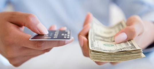 квики ру займ на карту кредитные карты по паспорту с моментальным решением онлайн с доставкой с плохой кредитной историей