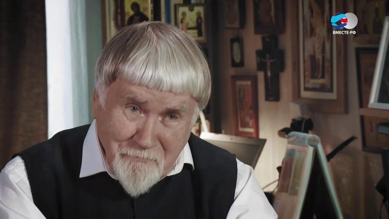 Люди РФ. Валентин Курбатов. Неслучайные встречи