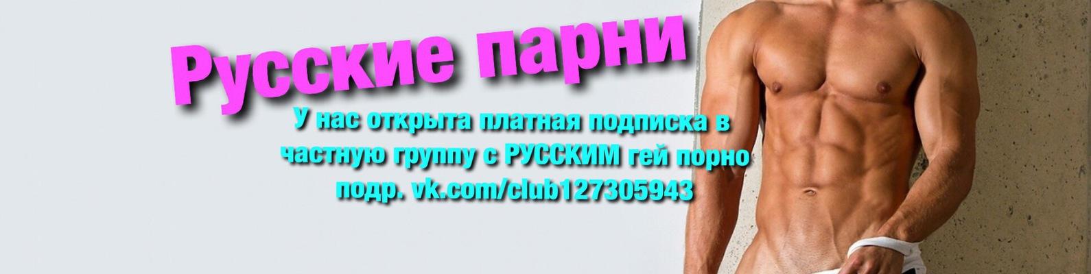 считаю, что правы. с латинками порно видео смотреть онлайн говори))))) Перефразируйте пожалуйста свое