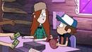 Диппер и Венди