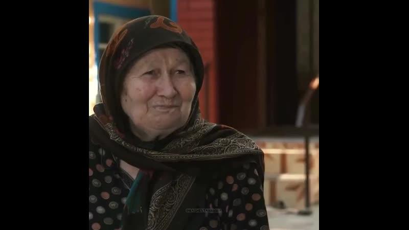 Бабушка Умара Нурмагомедова