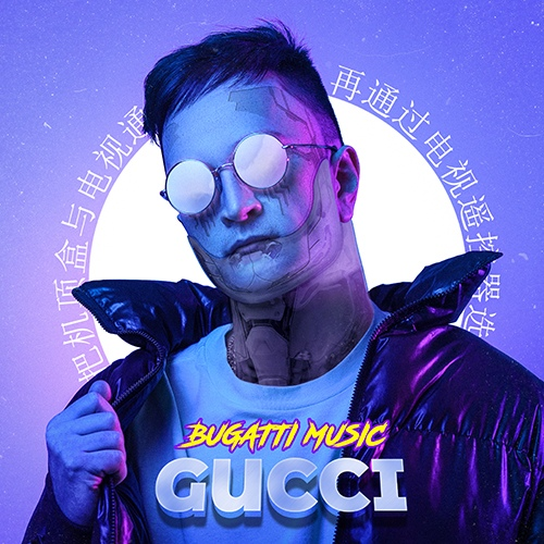 Bugatti Music - Gucci (Original Mix) [2020]