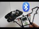 LEGO 76023 Motorized TUMBLER teaser by 뿡대디