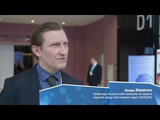 XX Международный экологический форум «День Балтийского моря»