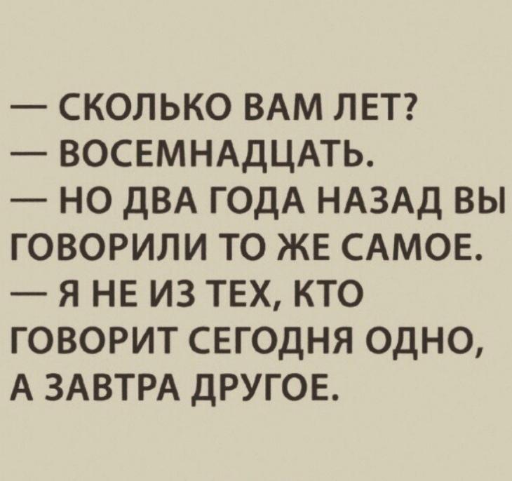 Как перестать смеяться? 😂