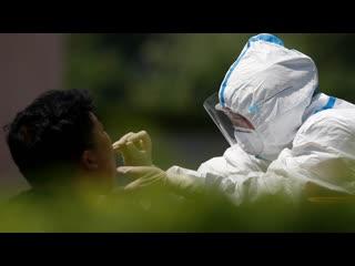 Почти 100 больниц Пекина делают тест на COVID-19 за несколько часов