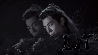 莲 Lit · Wei Wuxian, the Yiling Patriarch · 陈情令 The Untamed FMV