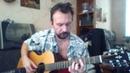 ДЯДЯ ВОВА с бодуна разобрал - Ручеек - Бесталанное Чудо - аккорды