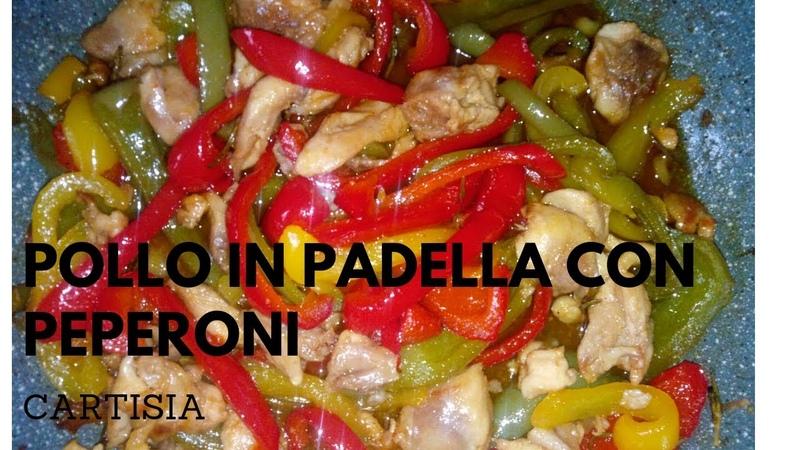 Pollo in Padella con i Peperoni Gustoso e Saporito Buonissimo