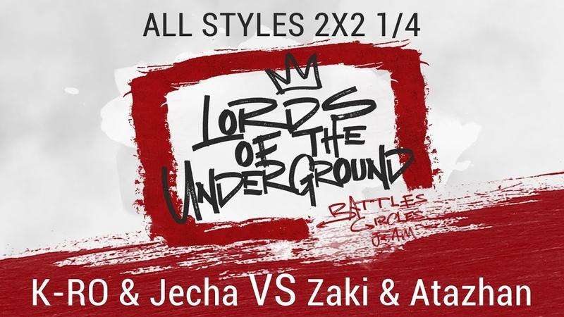 K-RO Jecha VS Zaki Atazhan | All Styles 2X2 | 14 | LORDS OF THE UNDERGROUND 3