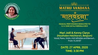 Matru Vandana - मातृवंदना | Mari Joel & Kenny Clarys (Belgium) | 27 April 2020 | 03:30 PM